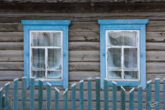 Windows of Siberia