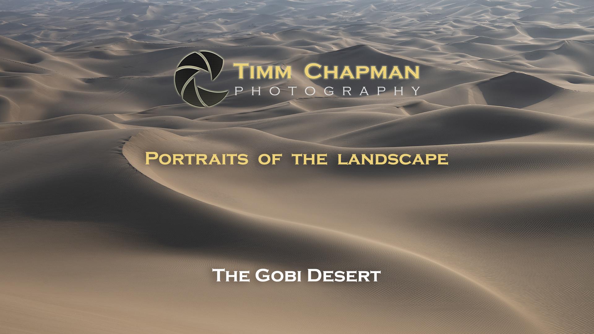 gobi desert, china, desert, portraits of the landscape, video, youtube, portraits, video, movie, photo